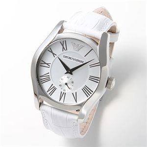 <font size=3>超激安 腕時計!EMPORIO ARMANI(エンポリオ アルマーニ)AR0696/ホワイト・メンズ</font>