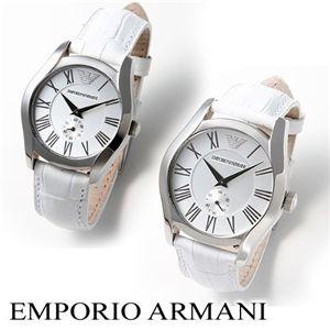 EMPORIO ARMANI(エンポリオ アルマーニ) ベルト ウォッチ AR0696/ホワイト・メンズ画像5
