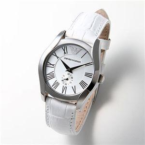 <font size=3>超激安 腕時計!EMPORIO ARMANI(エンポリオ アルマーニ)AR0697/ホワイト・レディース</font>