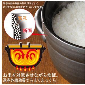 美味しく炊ける釜戸炊飯器の紹介画像2