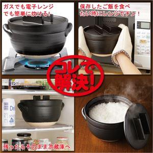 美味しく炊ける釜戸炊飯器の紹介画像3