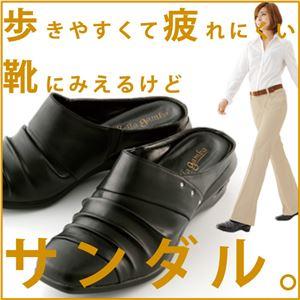 勝野式 アーチケアRAKURAKUサンダル ブラック Lサイズ - 拡大画像