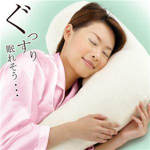 勝野式 横寝枕 アイボリー - 拡大画像