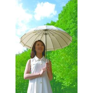 晴雨兼用日傘 soyo風 ベージュ