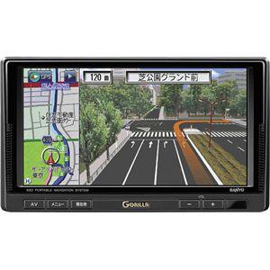 SANYO サンヨー フルセグ内蔵7V型SSDナビゲーション NV-SD750FT - 拡大画像