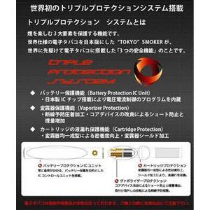 TOKYOスモーカー5