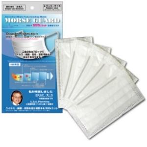 新型インフルエンザ対応不織布マスクモースガード(ミディアムサイズ)60枚お得セット - 拡大画像