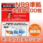 新型インフルエンザ対応不織布マスク モースプロテクション 100枚入り レギュラーサイズ(大人用)