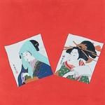 【箱入り】■日本製高級風呂敷■丹後ちりめん浮世絵風呂敷[二巾]■二人美人■