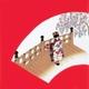 【箱入り】■日本製高級風呂敷■丹後ちりめん浮世絵風呂敷[二巾]■舞妓■
