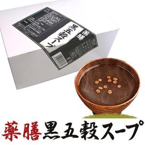 薬膳黒五穀スープ(18食入り) - 拡大画像