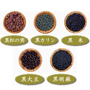 薬膳黒五穀スープ(18食入り)