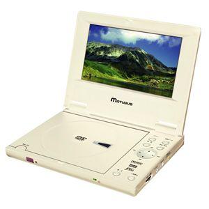 CPRM対応 7インチポータブルDVDプレイヤー CPT-708W