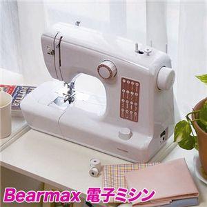 Bearmax 電子ミシン - 拡大画像