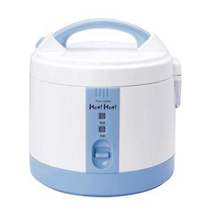 炊飯器5.5合炊きHot!Hot! ブルー - 拡大画像