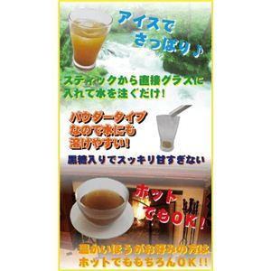 生姜がたっぷり入った 生姜紅茶