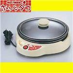 TWINS(ツインズ) 家庭用たこ焼き器 ホッとタコ HT-660