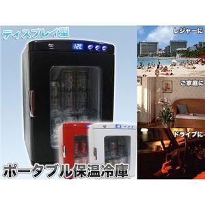 ディスプレー型ポータブル保冷温庫 XHC-25 レッド