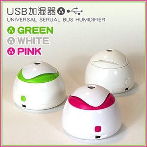 コンパクトUSB加湿器 USU1110-01 ピンク - 拡大画像