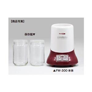 超音波式 果実酒即製器 カサデビーノ PW-300