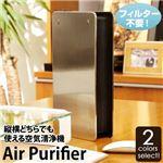 縦横どちらでも使える空気清浄機 Air Purifier CLV-219 ステンレス