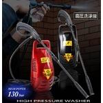 高圧洗浄機 VS-8100 レッド