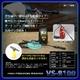 高圧洗浄機 VS-8100 レッド 写真2
