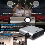 DVD内蔵LEDプロジェクターセット NRT-350S