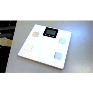 体重&体組成計 MULTI FUNCTION SCALE ホワイト - 拡大画像
