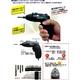 男の道具キット 充電式ドリルドライバー&ツール31点セット Z-5300 - 縮小画像3