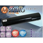 HOT&COLD兼用!A4サイズまで対応!ZERO ラミネーター ブラック