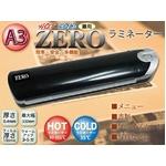 HOT&COLD兼用!A3サイズまで対応!ZERO ラミネーター ブラック