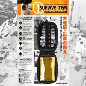 緊急時に役立つ 携帯防災キット サバイブアイテム - 拡大画像
