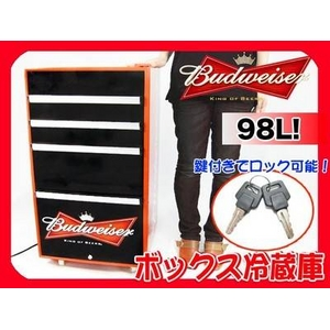 Budweiser(バドワイザー) ボックス冷蔵庫 98L SC98 - 拡大画像