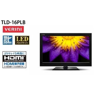 16型地上デジタルテレビ TLD-16PLB(ミッキーリモコン付き) - 拡大画像