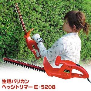 ガーデニングの強い味方! 生垣バリカン ヘッジトリマー E-5208