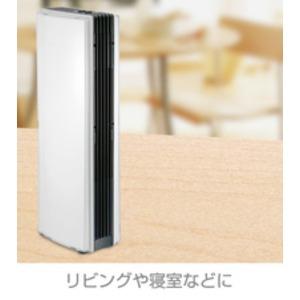 フィルター交換不要! 電気集塵式プラズマ空気清浄機 TEP-IK103