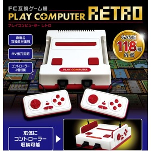 ファミコンソフトプレイヤー 【ゲーム118種類...の紹介画像2