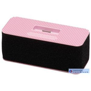 nano block(ナノブロック) iPod スピーカー NAIP-01011PI ピンク - 拡大画像