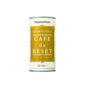 本格派ダイエットコーヒーCAFE de RESET(カフェ デ リセット)30缶セット レタス3個分の食物繊維でスッキリきれいに!
