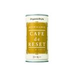 本格派ダイエットコーヒーCAFE de RESET(カフェ デ リセット)30缶セット レタス3個分の食物繊維でスッキリきれいに! 画像1