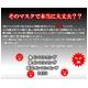 新型インフルエンザ対策!米国N95規格マスク 20枚入 (カップ型マスク) - 縮小画像2