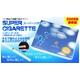 【電子タバコ】 スーパーシガレット/SuperCigarette 本体セット 写真1