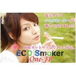 ydq^oRzGRX[J[ ECO Smoker ONE-JP