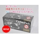 【電子タバコ】FIVE STARカートリッジ ノーマル味 カートンパック