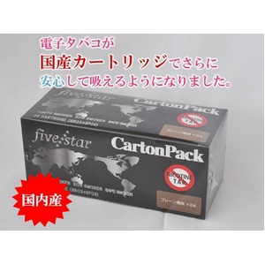 【電子タバコ】FIVE STARカートリッジ プレーン(ライト) カートンパック - 拡大画像