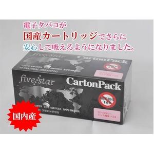 【電子タバコ】FIVE STARカートリッジ ストロベリーミント カートンパック - 拡大画像