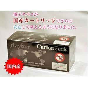【電子タバコ】FIVE STARカートリッジ バラエティパック - 拡大画像