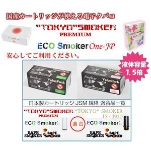 電子タバコ「東京スモーカープレミアム・エコスモーカーONE-JP」用カートリッジ バラエティ(24本入り) 通販、販売