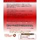 【電子たばこ】トウキョウスモーカープレミアムLS-5730 本体 写真2
